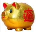 金猪零钱罐|幸运发财猪|大号陶瓷金猪