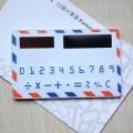 卡片式信封计算器