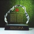 表彰优秀党员水晶奖牌