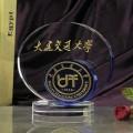 水晶大学纪念牌