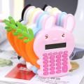 可爱胡萝卜小兔计算器