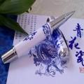广州青花瓷龙笔定做