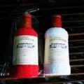 红酒瓶广告促销毛巾