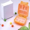 防潮便携万能小药盒定制