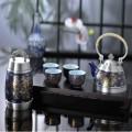宝石蓝瓷五彩云龙茶具七件套