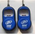 多功能亚克力开瓶器钥匙扣定制,广告钥匙扣定做