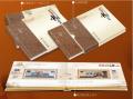 中国风韵钱币收藏定制,第16届亚运会纪念邮票类定做