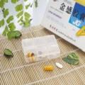 六格盲文药盒定制 广告促销礼品