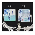 青花瓷卡片MP3