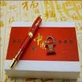 中国红瓷笔两件套