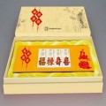 福禄寿喜邮票镇纸