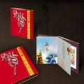十二生肖邮票纪念册