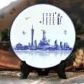 广州特色印象赏盘