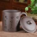 个性紫砂杯/刻字紫砂杯