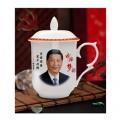 中国梦会议办公杯
