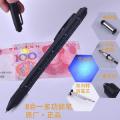 超实用多功能广告笔