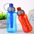 夏季运动塑料太空水杯