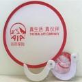 尼龙飞碟广告折叠扇