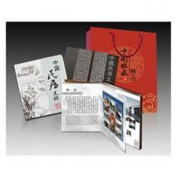 中国居民文化邮票册