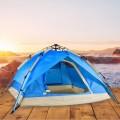 纵贯线多人双层自动帐篷