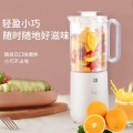 多功能料理榨汁机