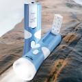 多功能LED充电式手电筒