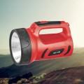 LED大功率充电式探照灯/便携式手提探照灯