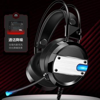 头戴式线控游戏耳机电脑耳麦电竞游戏耳机